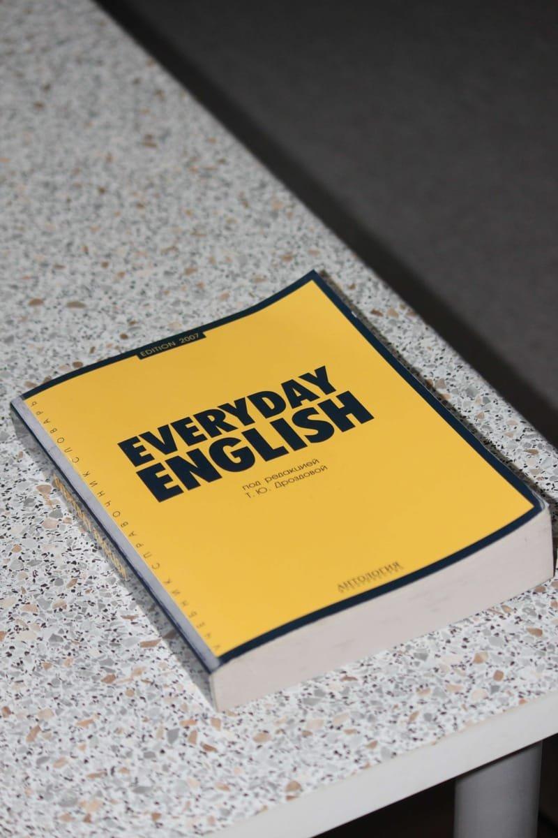 מבחן מדורג לרמות באנגלית