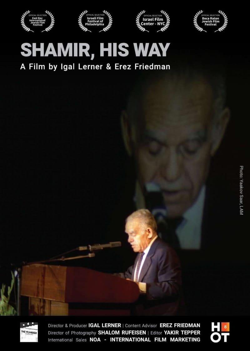 Shamir, His Way