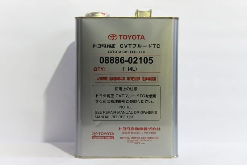 Auto Transmission Oil