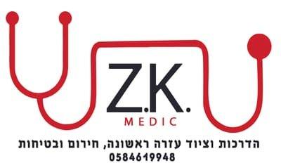 zkmedic.org