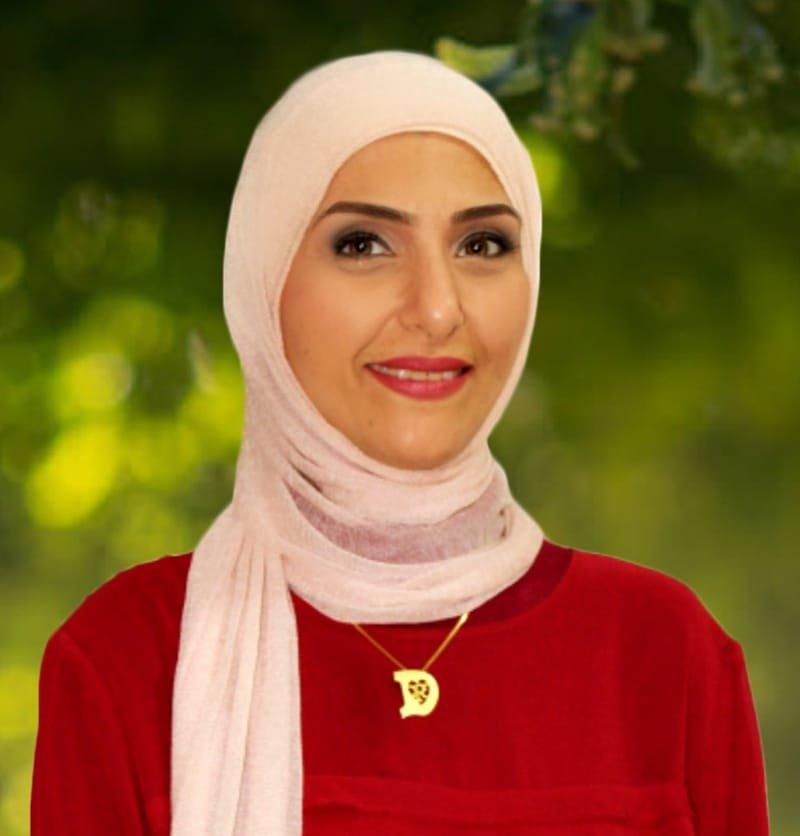 Dina Al Masry