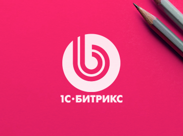 Создание сайтов на CMS 1С-Битрикс