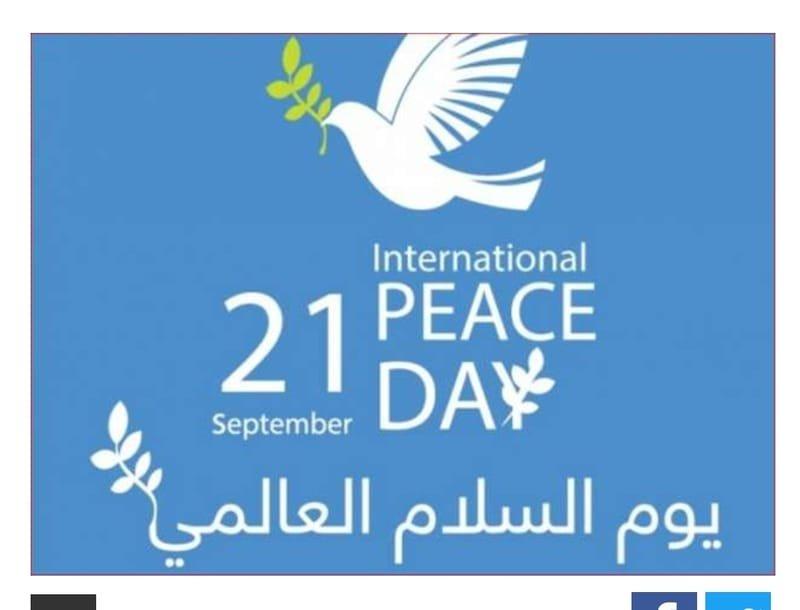 بيان ( تشكيل السلام معاً )