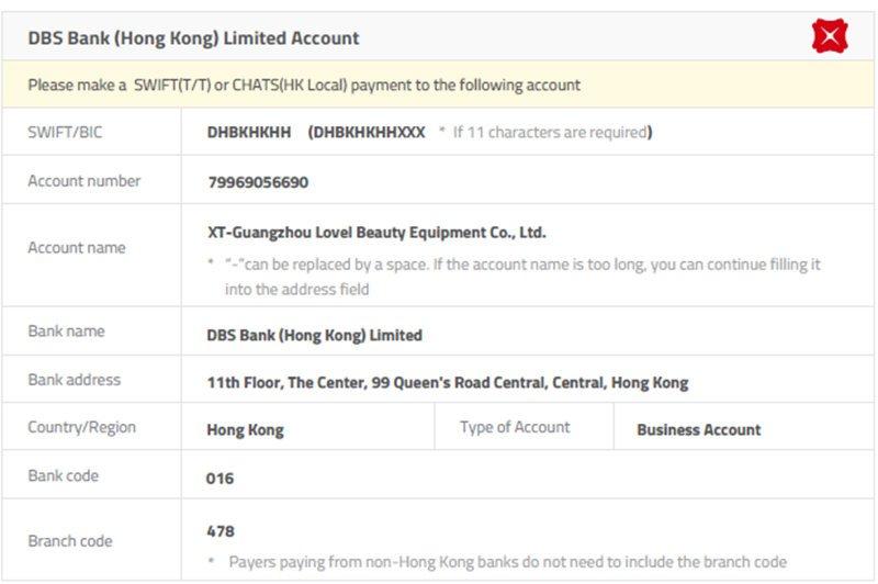 Hongkong Bank Account