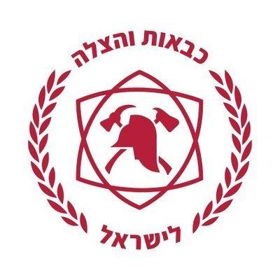 הכנה ללוחמי אש - כבאות והצלה לישראל