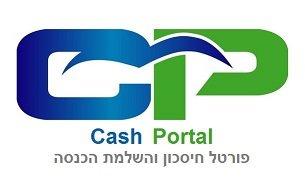 Cash Portal