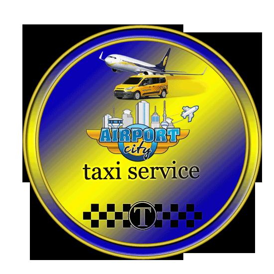 """מונית מנתניה לנתב""""ג"""