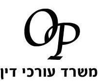 Peretz - Law office & Madiation