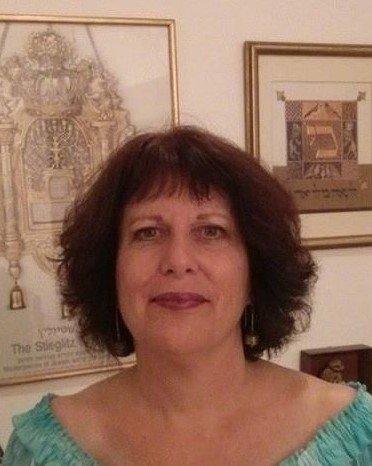 רונית אלישיב