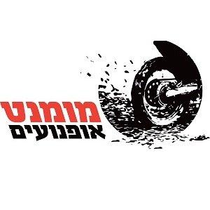 ירושלים - מוסך מומנט אופנועים