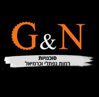 צפון - רשת מוסכי GN
