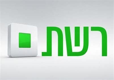 ערוץ 2 - רשת