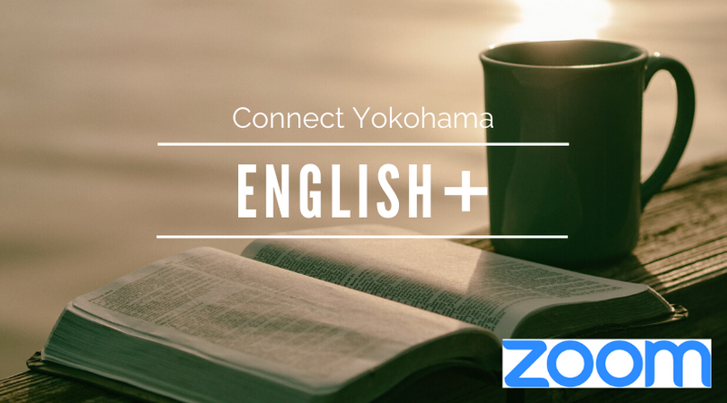 06/15 (火) (19:30) English PLUS
