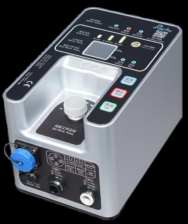 iPCU 2-SMN/iPCU-HMN Integrated passive control unit