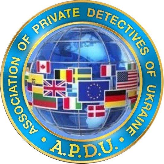 Участь в міжнародних організаціях