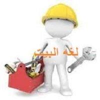 مندوب شرق الرياض