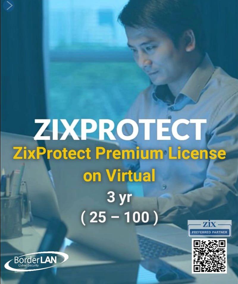 ZixProtect Premium License on Virtual 3 yr (25 – 100)