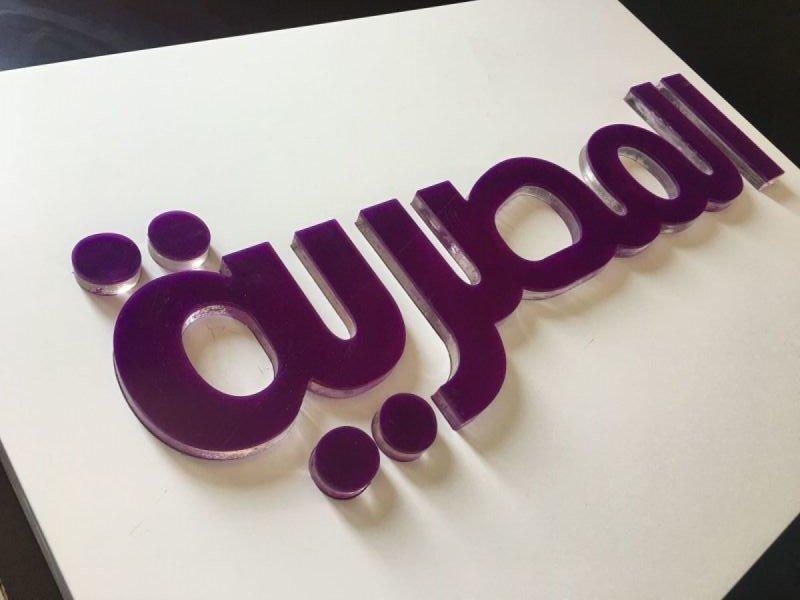 2D acrylic letters