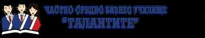 Лиценз на МОН - РД 1435/28.03.2017 г.