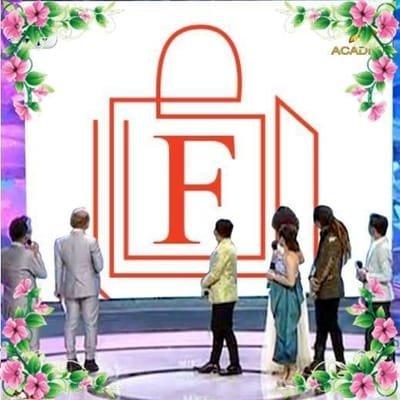 F.S.L.C. Forum