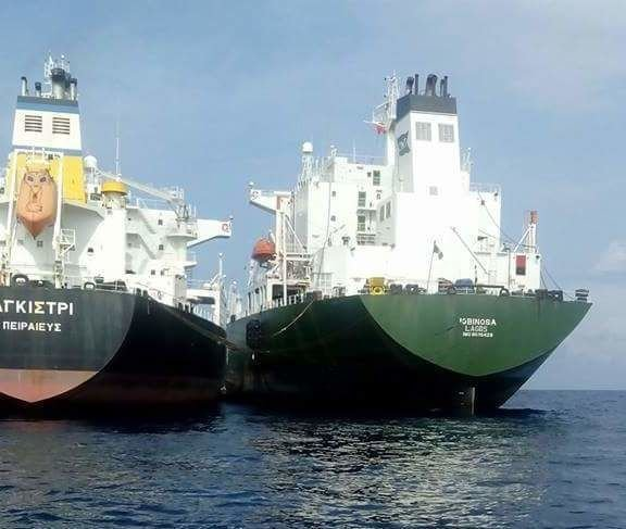 Oil & Gas Cargo Inspection
