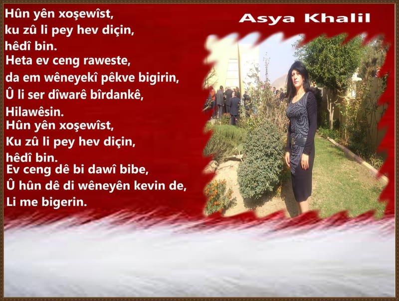 Asya Khalil