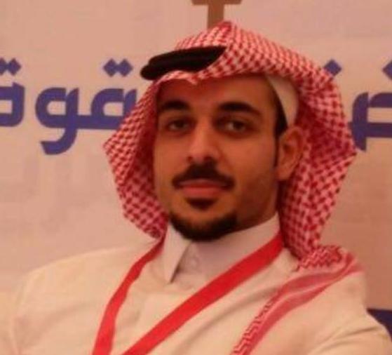 سعود بن فهد