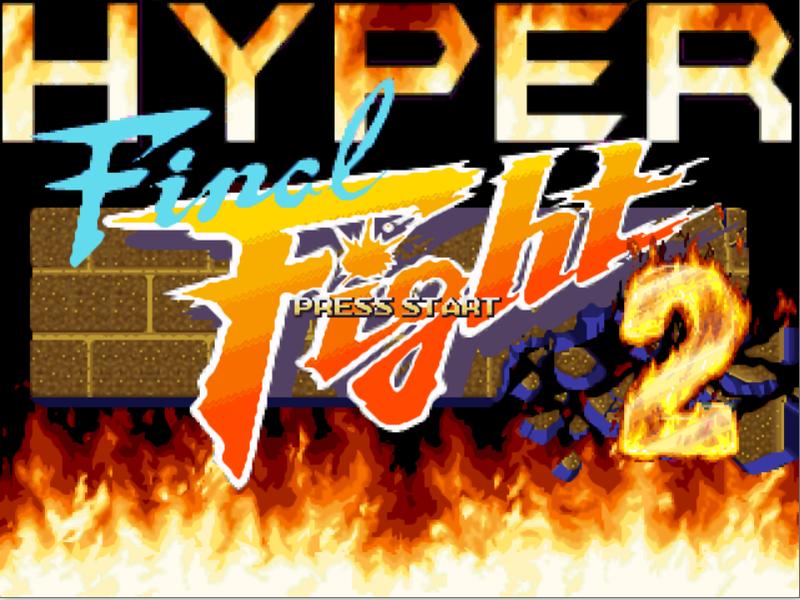 Hyper Final Fight 2 LiquidPolicenaut