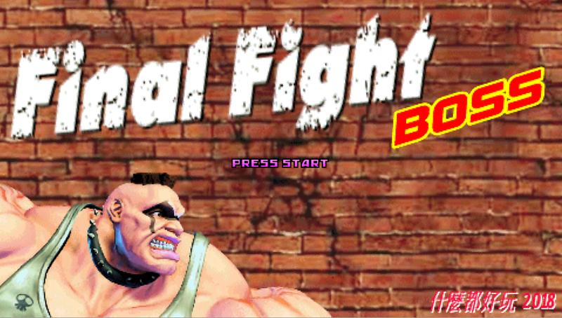 Final Fight Boss