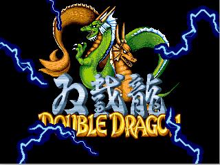 Double Dragon Extreme Anime Mix