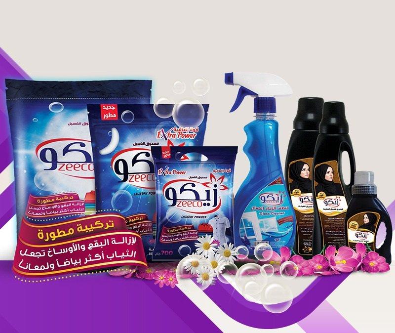 Detergent Powder & Cleaning Materials