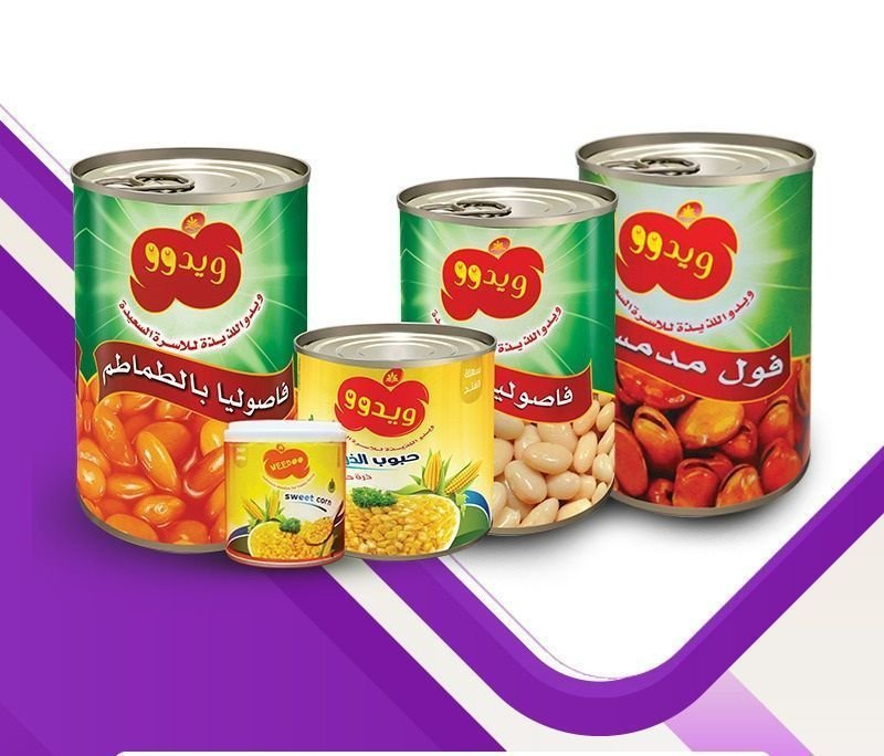 Canned food , Beans , vegetables , fruits etc
