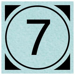حملة 7 دورات
