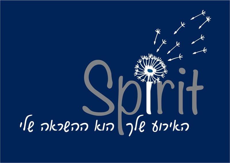 מירב ספיר - spirit