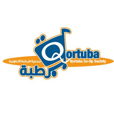 جمعية قرطبة التعاونية