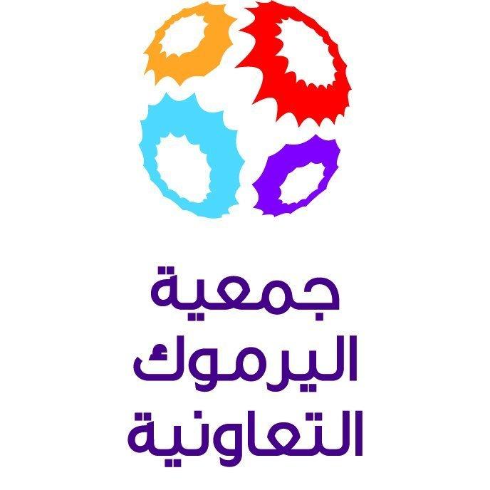 جمعية اليرموك التعاونية