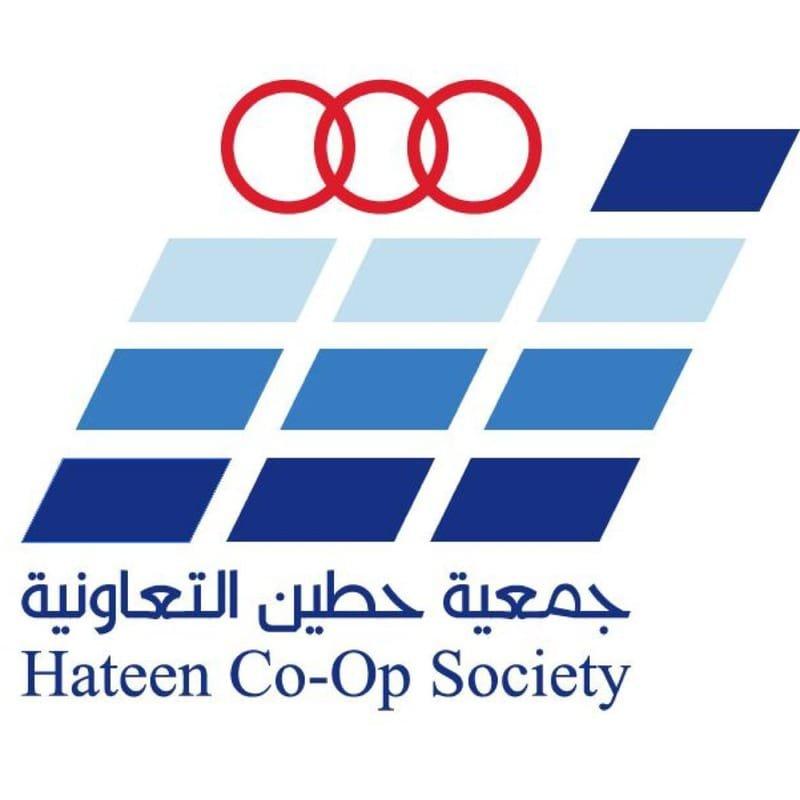 جمعية حطين التعاونية