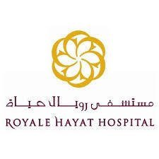 مستشفى رويال حياة