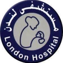 مستشفى لندن