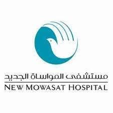 مستشفى المواساة الجديد