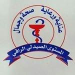 صيدلية زمزم الكويت الفروانية