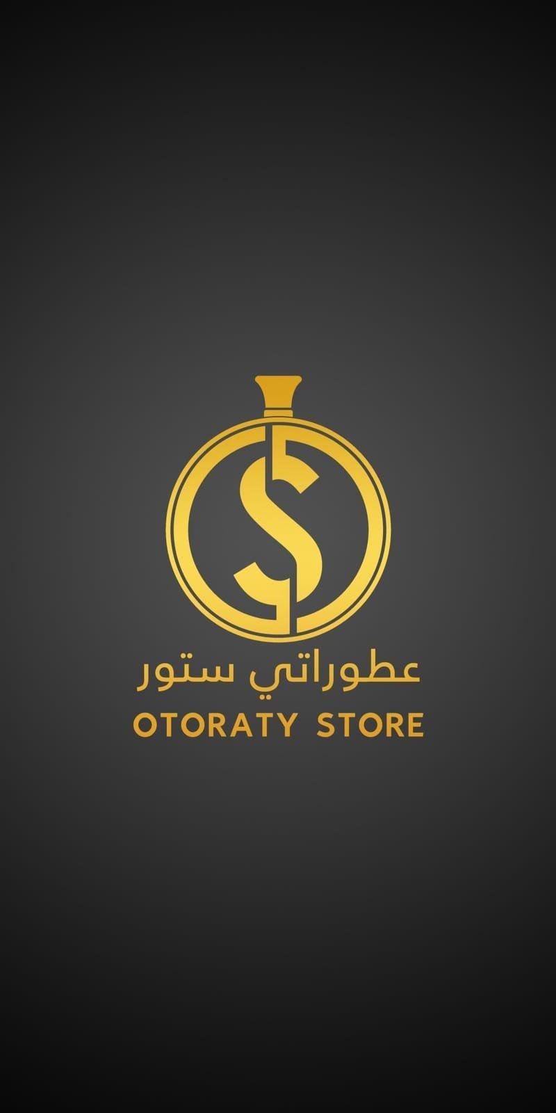 otoraty store عطوراتي ستور