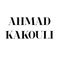 أحمد كاكولي للأقمشة