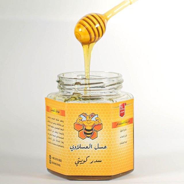 عسل العسلاوي