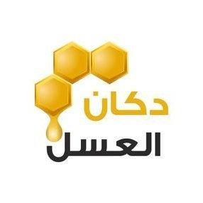 عسل دكان العسل