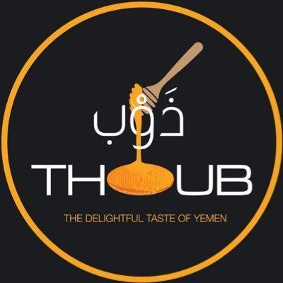 THOUB ® ذوب عسل يمني الكويت