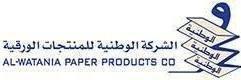 الوطنية للمنتجات الورقية