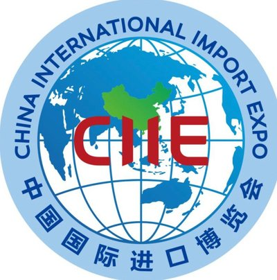 10 ThinGS you should know about CIIE