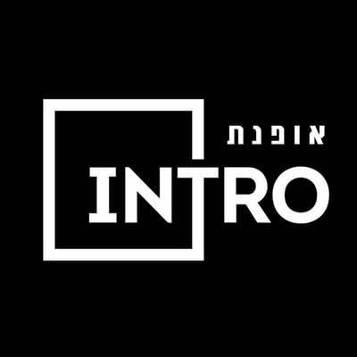 אינטרו אופנה והנעלה - INTRO
