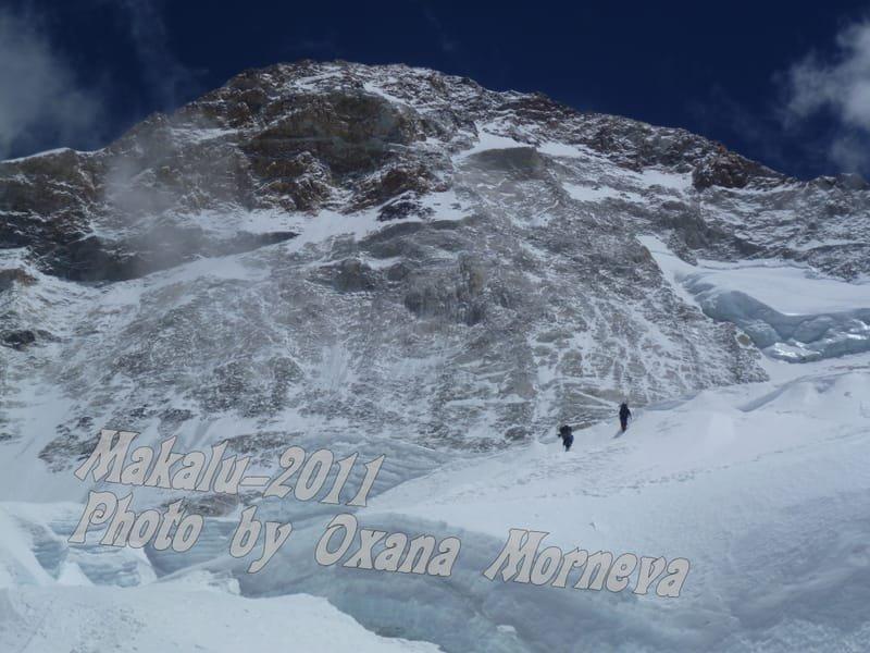 Восхождение на  Макалу 8463- 2022, Непал, Гималаи
